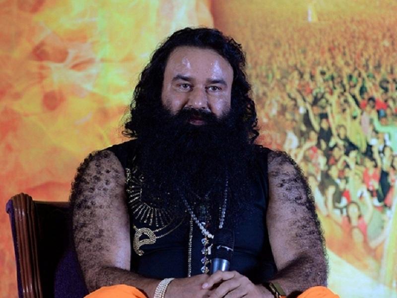 Ram-Rahim-Enjoying-VIP-Treatment