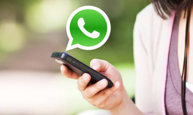 WhatsApp Permitted Beta Test With Low Transaction Limit And Restricted User Base
