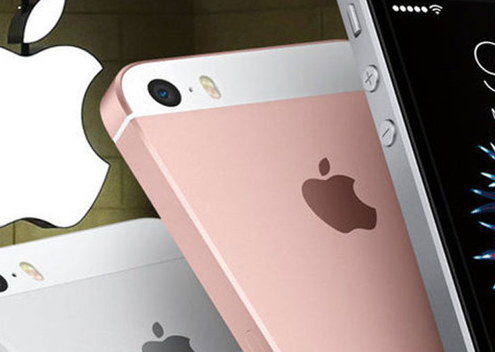 Apple Plugs Security lacunae in iPhone that helped Police