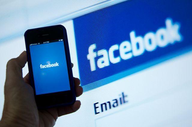 Facebook To Undergo Data Breach Compensation Claim By Australia